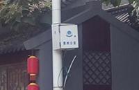 某景区无线监控及数据传输项目